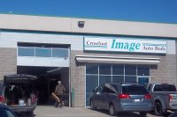 Store front for Crowfoot Image Autobody Ltd.