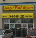 Store front for Ginger Beef express