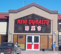 Store front for New Dynasty